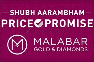 Malabar Gold & Diamonds Launches Its First-ever Shubh Aarambham Price Promise Discount Campaign