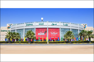 Customer Safety & Confidence � Dalma Mall Reopens With New Internal Customer Care Directives
