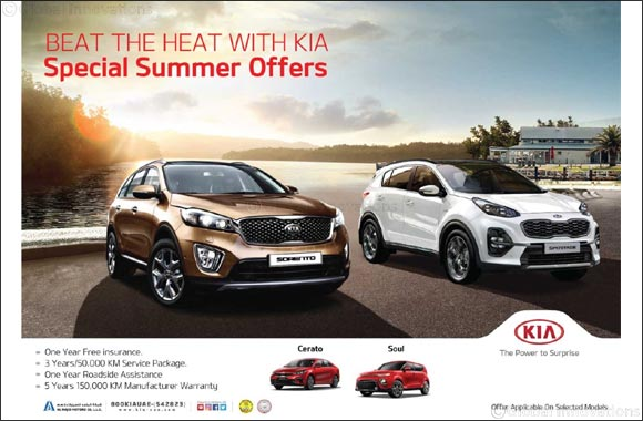 Al Majid Motors Co. Announces  'Beat the Heat With Kia' Summer Campaign