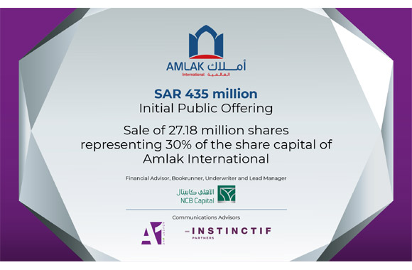 Instinctif Partners and Advert One Complete IPO Advisory Role for Amlak International