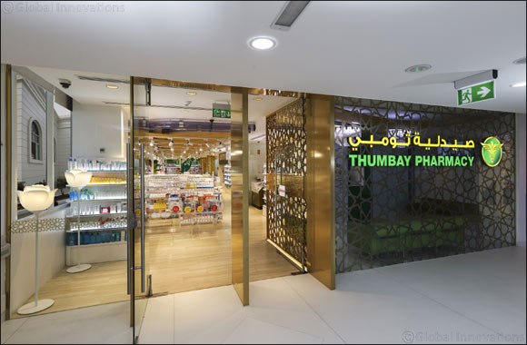 College of Pharmacy at Gulf Medical University created Department of Clinical Pharmacy at Thumbay University Hospital