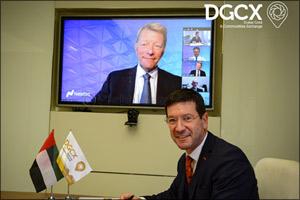 Nasdaq and Dubai Gold & Commodities Exchange Sign Landmark Technology Agreement