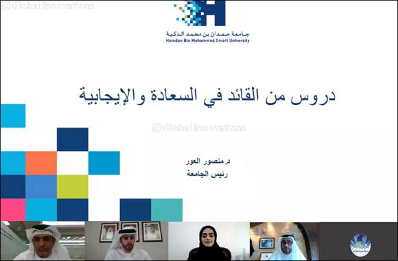 Dubai Customs Educates Staff Through Positivity Platforms Initiative