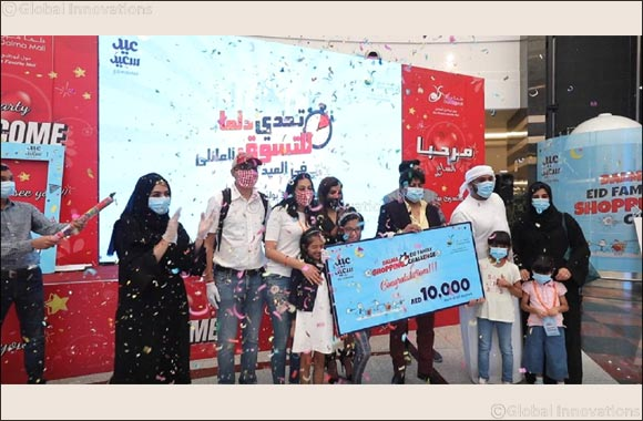 Dalma Mall Introduces New Shopping Experiences With an Enthralling Shopping Challenge