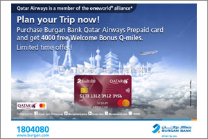 Burgan Bank Encourages Customers to Enjoy Travelling with the Exclusive Qatar Airways Prepaid Card