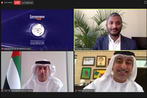 Dubai Chamber Announces Winners of 5th Dubai Smartpreneur Competition