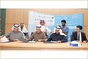 Marafiq and its Partners, Veolia and Amwal AlKhaleejiah, Reach the Financial Closing of Jeddah Sewag ...