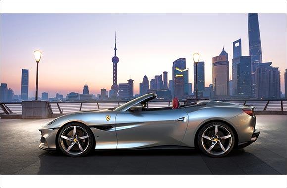 Ferrari Portofino M: A Voyage of Rediscovery