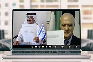 Jafza, the Federation of Israeli Chambers of Commerce Sign Mou to Accelerate Economic and Trade Rela ...