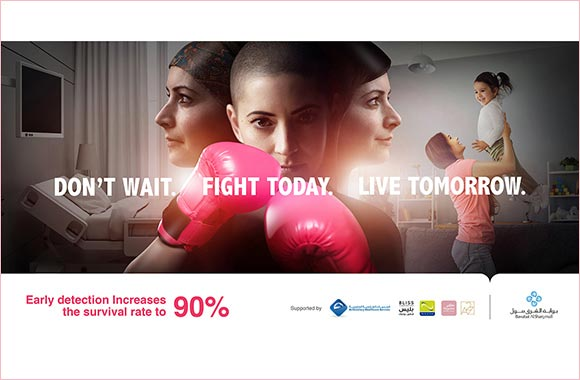 Bawabat Al Sharq Mall's Breast Cancer Awareness Campaign Stresses the Importance of Early Detection