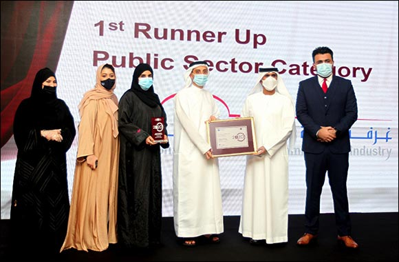 Sharjah Chamber of Commerce and Industry Named Winner of 13th Arabia Corporate Social Responsibility Awards