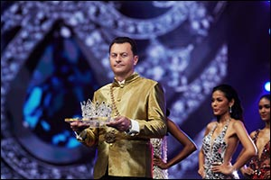 Mouawad Unveils the Spectacular Mouawad Miss Universe Thailand 2020 Crown