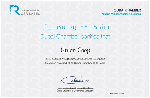 Union Coop Honored by Dubai Chamber for the 8th Consecutive Year