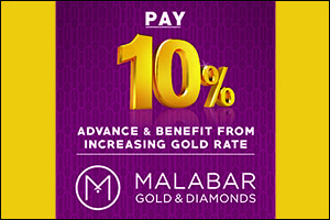 Best Opportunity to Invest in Gold at Malabar Gold & Diamonds