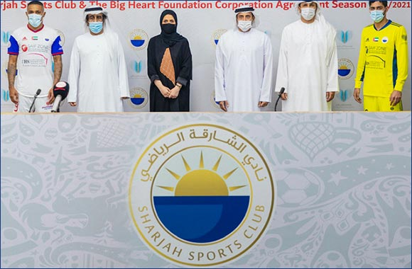 Sharjah Sports Club Names The Big Heart Foundation as Humanitarian Partner
