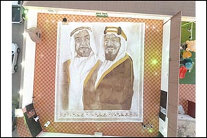 Saudi Woman Draws the World's Largest Coffee Painting Using Expired Granules