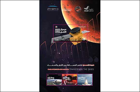 Emirates Post marks UAE's Mars Mission with Commemorative Stamps
