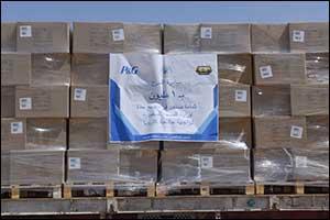 P&G Donates 1 Million Masks to Saudi Health Endowment Fund