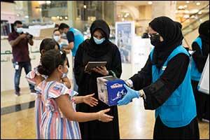 The Awareness Campaign Titled �Let's Beat Coronavirus' was held at Etihad Mall, Dubai