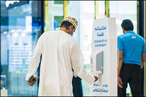 Majid Al Futtaim Installs Smart Solutions Across Its Malls in Oman for Safer Shopping Experiences