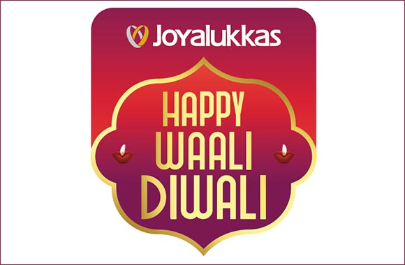 Celebrate This Diwali With a Handful of Gold Coins From  Joyalukkas, the World's Favourite Jeweler