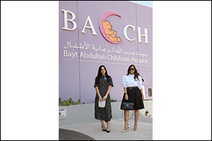Burgan Bank Donates Toys to the Kuwait Association for Care of Children in Hospital �KACCH� And Bayt ...