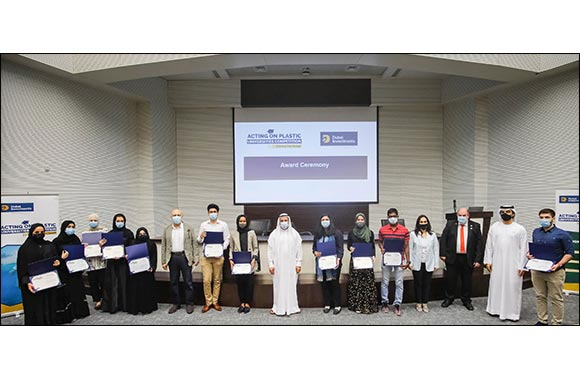 """Dubai Investments Unveils Flagship Sustainability Initiative; Announces Winners of the """"Acting on Plastic"""" Universities Competition"""