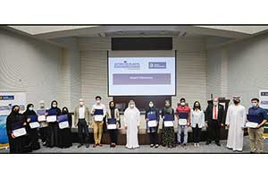 Dubai Investments Unveils Flagship Sustainability Initiative; Announces Winners of the �Acting on Pl ...