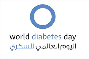 Diabetes Friends Association marks World Diabetes Day, Launches �Blue Circle� Drive