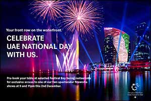 Celebrate with Dining and Fireworks at Dubai Festival City Mall to Commemorate the 49th UAE National ...