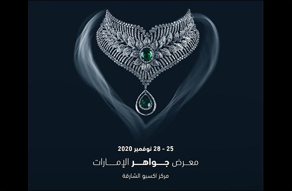 """Jewels of Emirates"" Show makes its Debut at Expo Centre Sharjah 25 November"