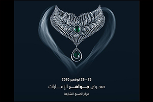 """""""Jewels of Emirates� Show makes its Debut at Expo Centre Sharjah 25 November"""