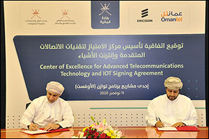 Oman's Ministry of Finance signs agreement to establish a Center of Excellence for Advanced Telecomm ...