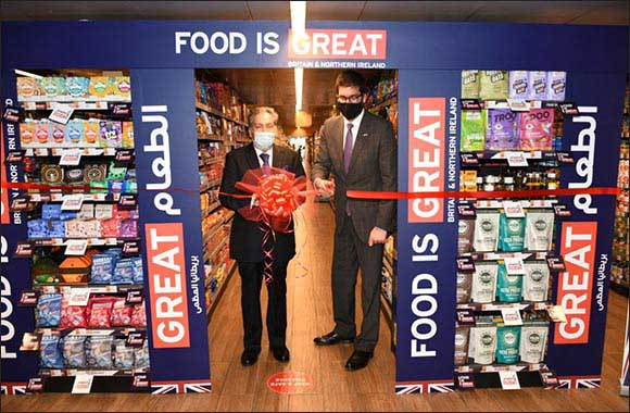 Al Maya Launches British Week in Dubai