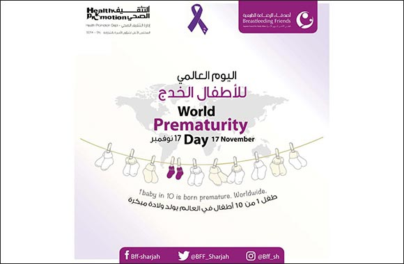 Breastfeeding Friends Association marked World Prematurity Day