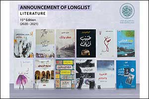 Sheikh Zayed Book Award Announces Longlist for the �Literature' Category in its 15th Edition