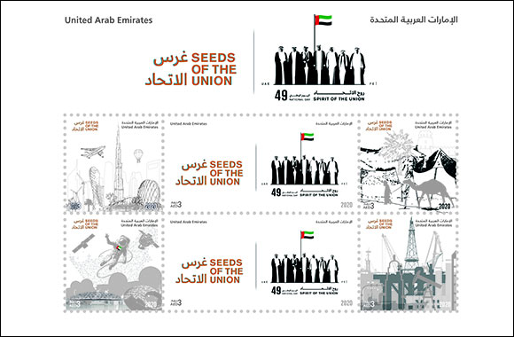 Emirates Post Group Celebrates UAE National Day with Special-Issue Stamp