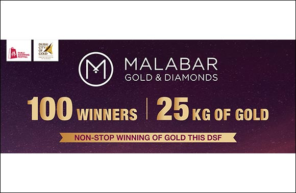 This DSF, Be One of the 100 Lucky Shoppers to Win 25 Kilos of Gold With Malabar Gold & Diamonds