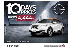 Seize Special Year-End Offers from Nissan Al Babtain