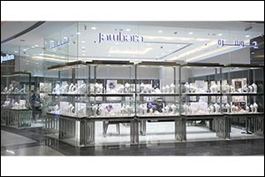 Jawhara Jewellery Shoppers to Win a Total of 25 Kilos of Gold, This DSF