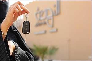 Uber and Al Nahda Celebrate Continued Partnership Across Saudi Arabia
