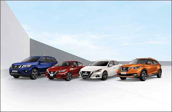 Arabian Automobiles Nissan presents 'A Golden Start to 2021' as part of Dubai Shopping Festival 2021