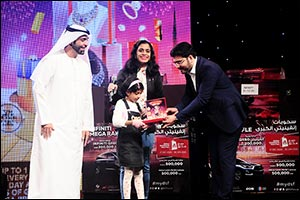 Golden Moment Continues for UAE's Jewellery Shoppers This Dubai Shopping Festival