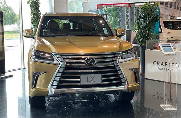 Al-Futtaim Lexus Launches Limited Edition Lexus LX 2021 Gold Edition