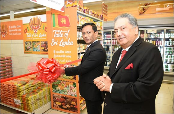 Kamal Vachani Announces Sri Lanka Food Festival at Al Maya Supermarket