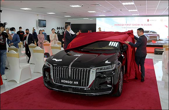Chinese Luxury Car Brand HONGQI Rolls Out Online Marathon in UAE'