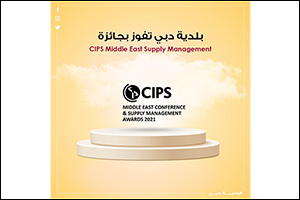 Dubai Municipality Wins Pioneering Award in Contracts and Procurement