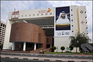 Dubai Municipality wins Hamdan Bin Rashid Al Maktoum Award for Distinguished Academic Performance
