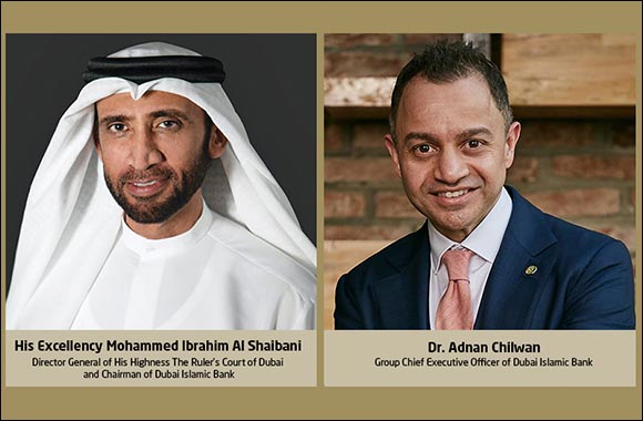 Dubai Islamic Bank Full Year 2020 Group Financial Results