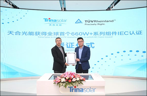 Trina Solar 660w+ Series Modules in World First With Certification From Tüv Rheinland